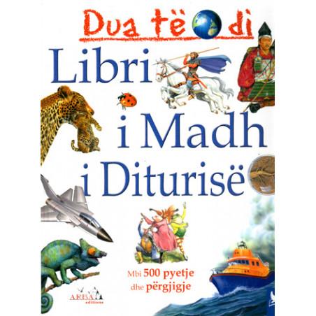 Libri i Madh i Diturise, Enciklopedi per femije