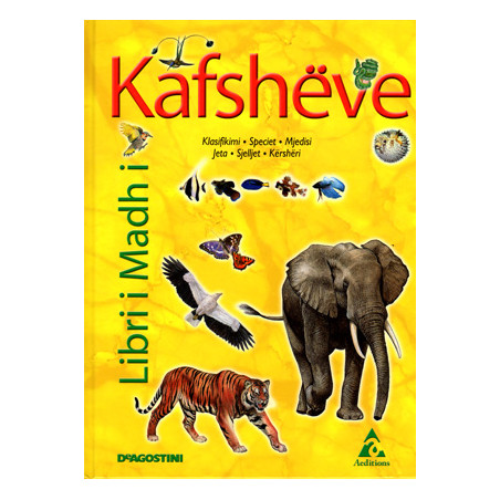 Libri i Madh i Kafsheve,  Enciklopedi per femije