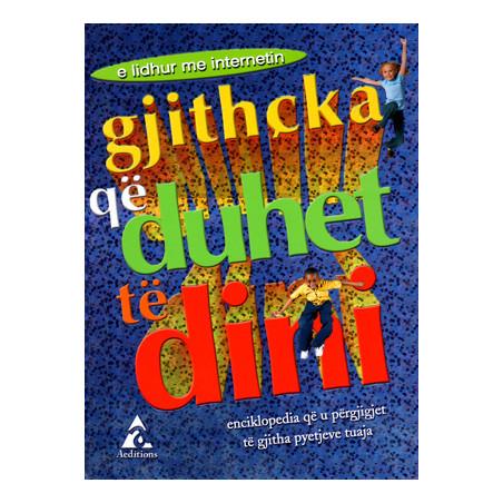 Gjithcka qe duhet te dini, Enciklopedi per femije