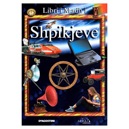 Libri i Madh i Shpikjeve, Enciklopedi per femije