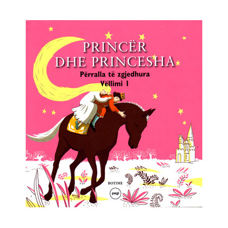 Princer dhe princesha, Vol. 1