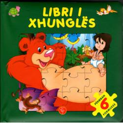 Libri i xhungles, liber me formuese