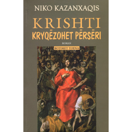 Krishti kryqezohet perseri, Niko Kazanxaqis