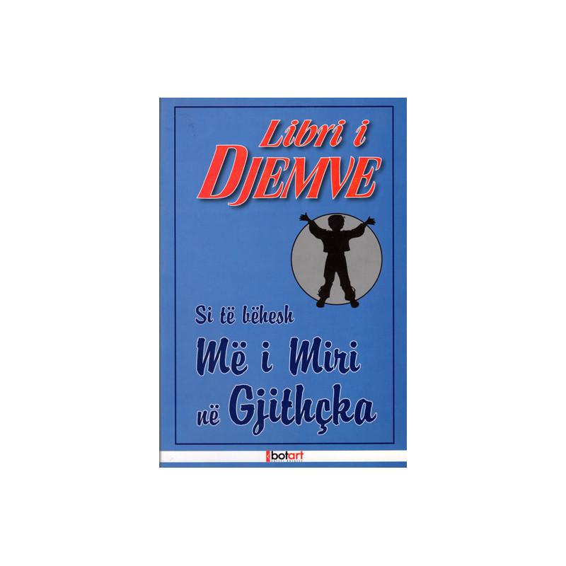 Libri i Djemve, Dominique Enright, Guy MacDonald