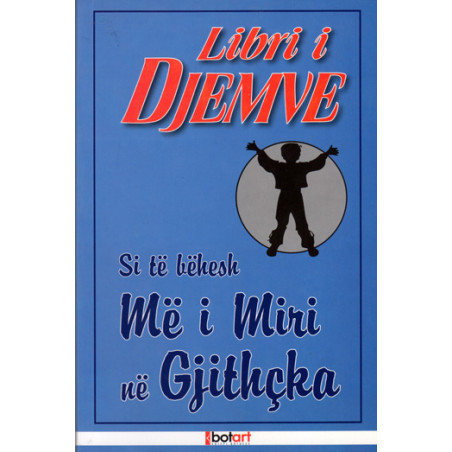 Libri i Djemve, Dominique Enright, Guy MacDonald