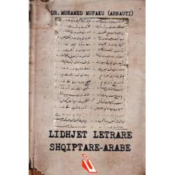 Lidhjet letrare shqiptare - arabe, Muhamed Mufaku (Arnauti)