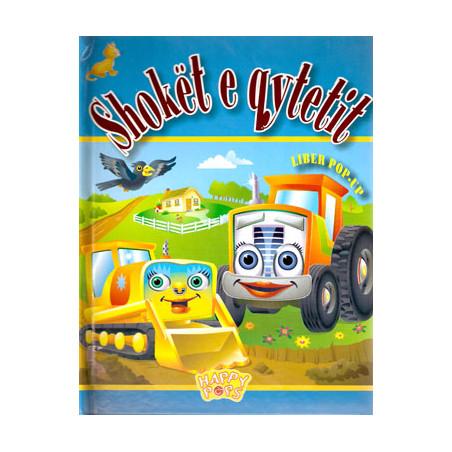 Shoket e Qytetit, Liber pop up per femije 2-6 vjec