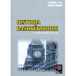 Historia bashkekohore, Llambro Filo, Juliana Marko