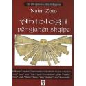 Antologji per gjuhen shqipe, Naim Zoto
