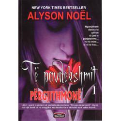 Te pavdekshmit 1, Pergjithmone, Alyson Noel