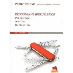 Ekonomia ne shekullin XXI, Pierre Calame