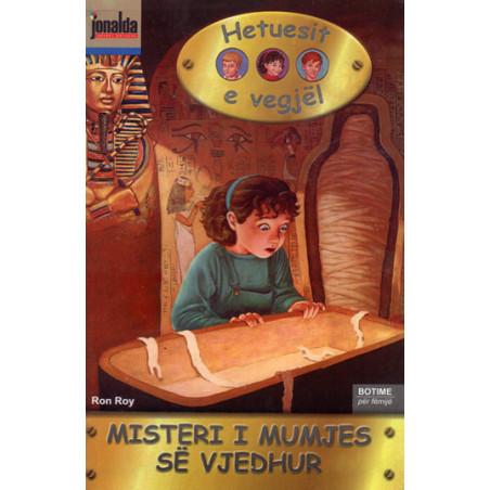 Hetuesit e Vegjel 2, Misteri i Mumjes se Vjedhur, Ron Roy
