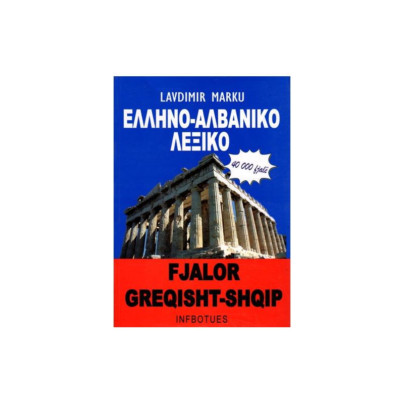 Fjalor Greqisht - Shqip, Lavdimir Marku