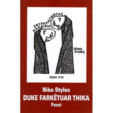 Duke farketuar thika, Niko Stylos
