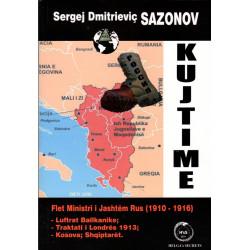 Kujtime, Sergej Dmitrievic Sazonov