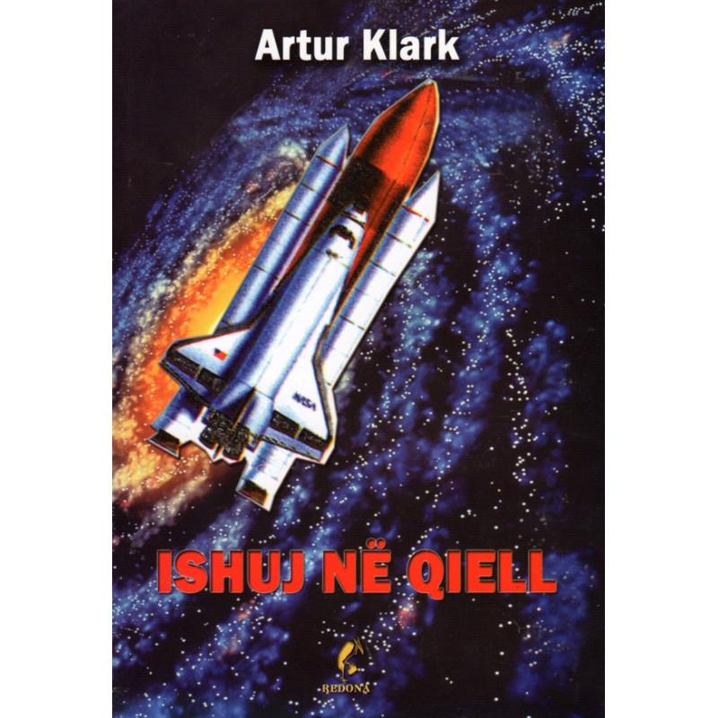 Ishuj ne qiell, Artur Klark, pershtatje per femije