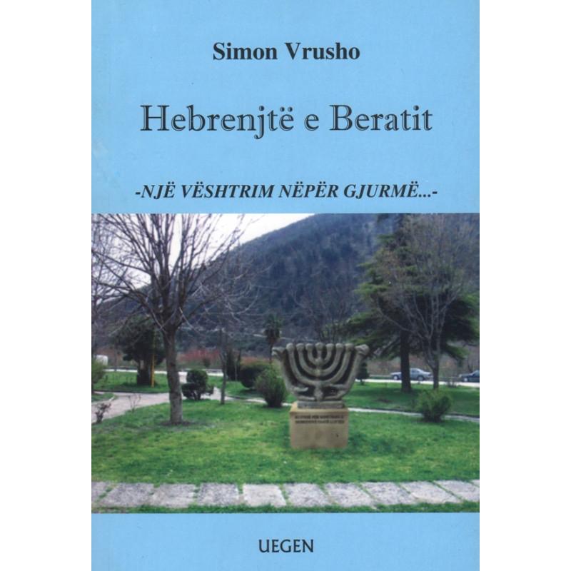 Hebrenjte e Beratit, Simon Vrusho