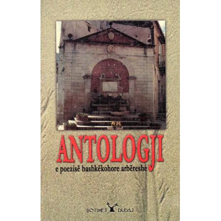 Antologji e poezise bashkekohore arbereshe