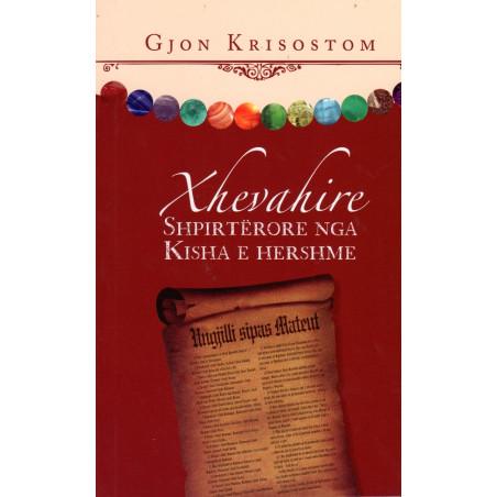 Xhevahire shpirterore nga Kisha e Hershme, Gjon Krisostom