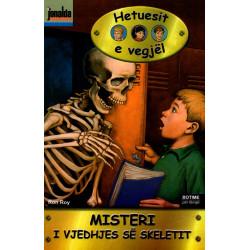 Hetuesit e Vegjel 13, Misteri i Vjedhjes se Skeletit, Ron Roy