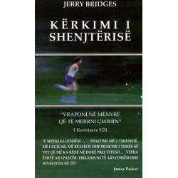 Kerkimi i shenjterise, Jerry Bridges