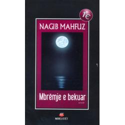 Mbremje e bekuar, Nagib Mahfuz