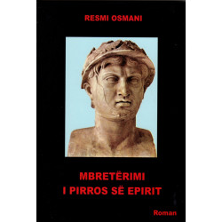 Mbreterimi i Pirros se Epirit, Resmi Osmani