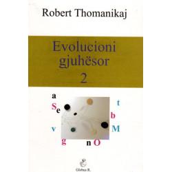 Evolucioni i gjuhes, Robert...