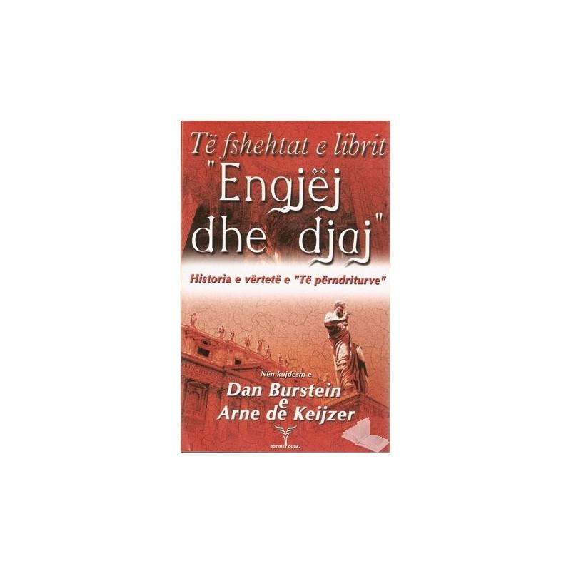Te fshehtat e librit Engjej dhe Djaj, Dan Brown