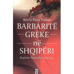 Barbarite greke ne Shqiperi, Kosta Papa Tomori