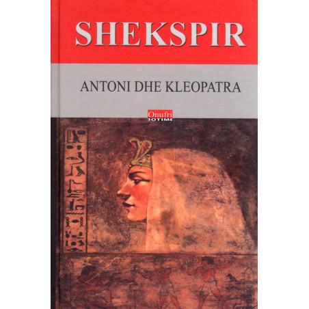 Antoni dhe Kleopatra, Uiliam Shekspir