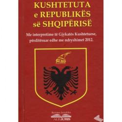 Kushtetuta e Republikes se Shqiperise