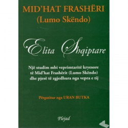 Elita shqiptare, Mid'hat...