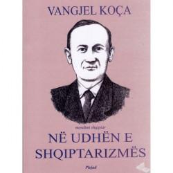 Ne udhen e shqiptarizmes, Vangjel Koca