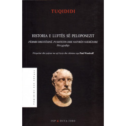 Historia e Luftes se Peloponezit, Tuqididi
