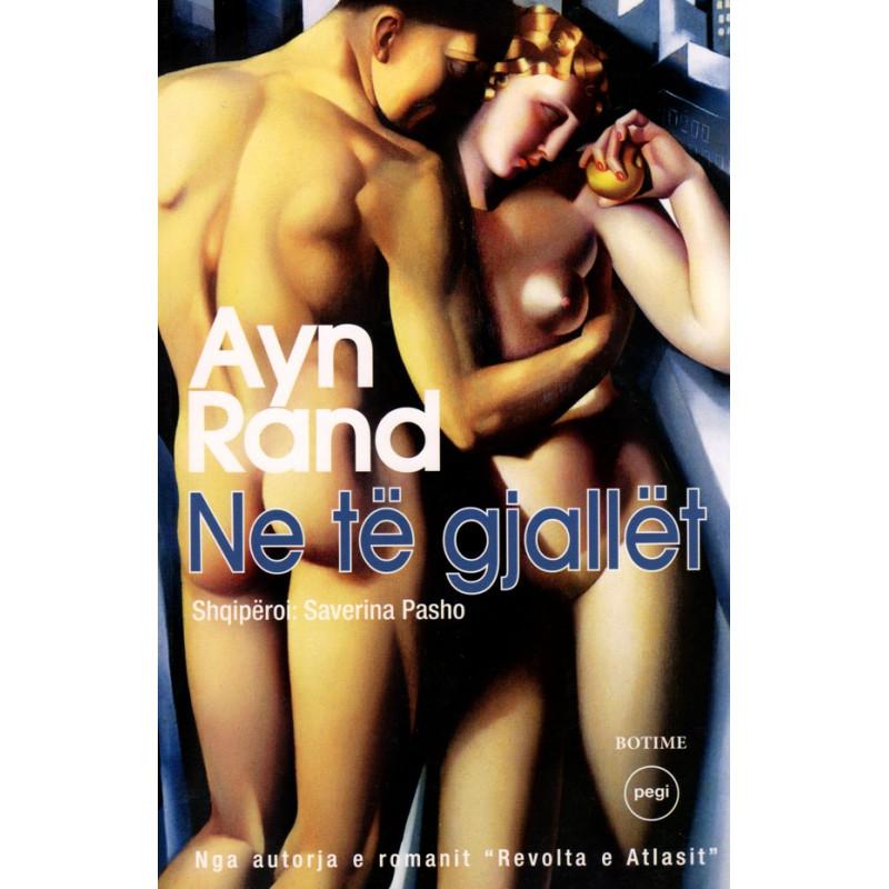 Ne te gjallet, Ayn Rand