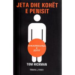 Jeta dhe kohet e penisit, Tom Hickman