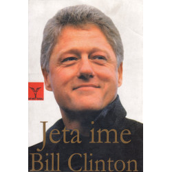 Jeta ime, Bill Clinton