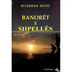 Banoret e shpelles, Sulejman Mato