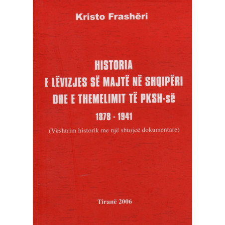 Historia e levizjes se majte ne Shqiperi 1878-1941, Kristo Frasheri