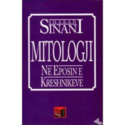 Mitologji ne Eposin e Kreshnikeve, Shaban Sinani