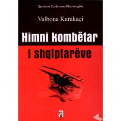 Himni kombetar i shqiptareve, Valbona Karakaci