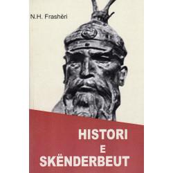 Histori e Skenderbeut, Naim Frasheri
