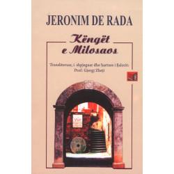 Kenget e Milosaos, Jeronim de Rada