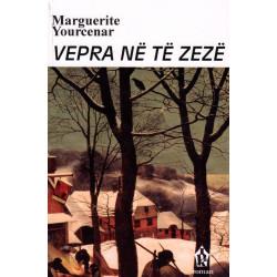 Vepra ne te zeze, Marguerite Yourcenar