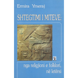 Shtegtimi i miteve, Ermira...