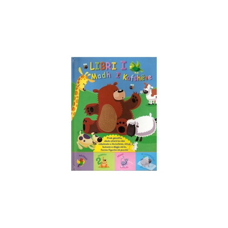 Libri i Madh i Kafsheve per femije