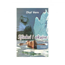 Sfinksi i akujve, Zhyl Vern