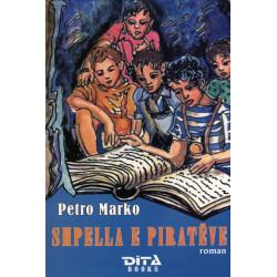 Shpella e pirateve, Petro...