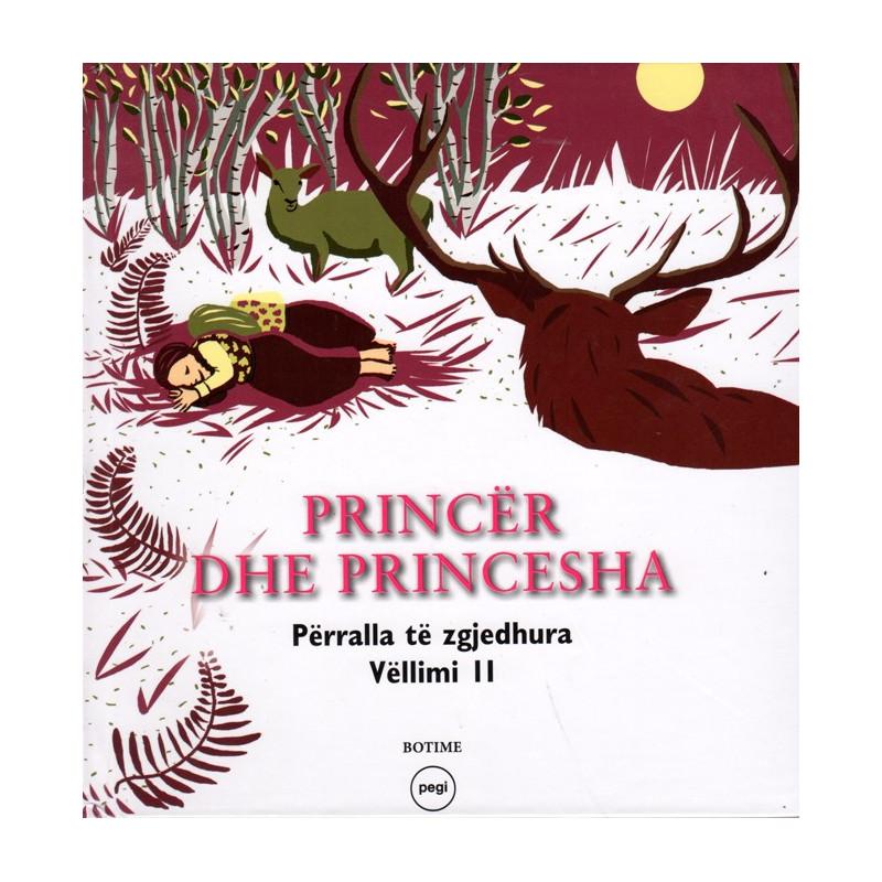 Princer dhe princesha, Vol. 2